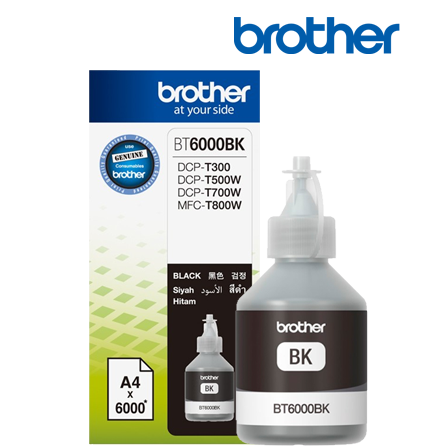 Cerneala originala bk Brother DCP T300 T500w T700w MFC T800W