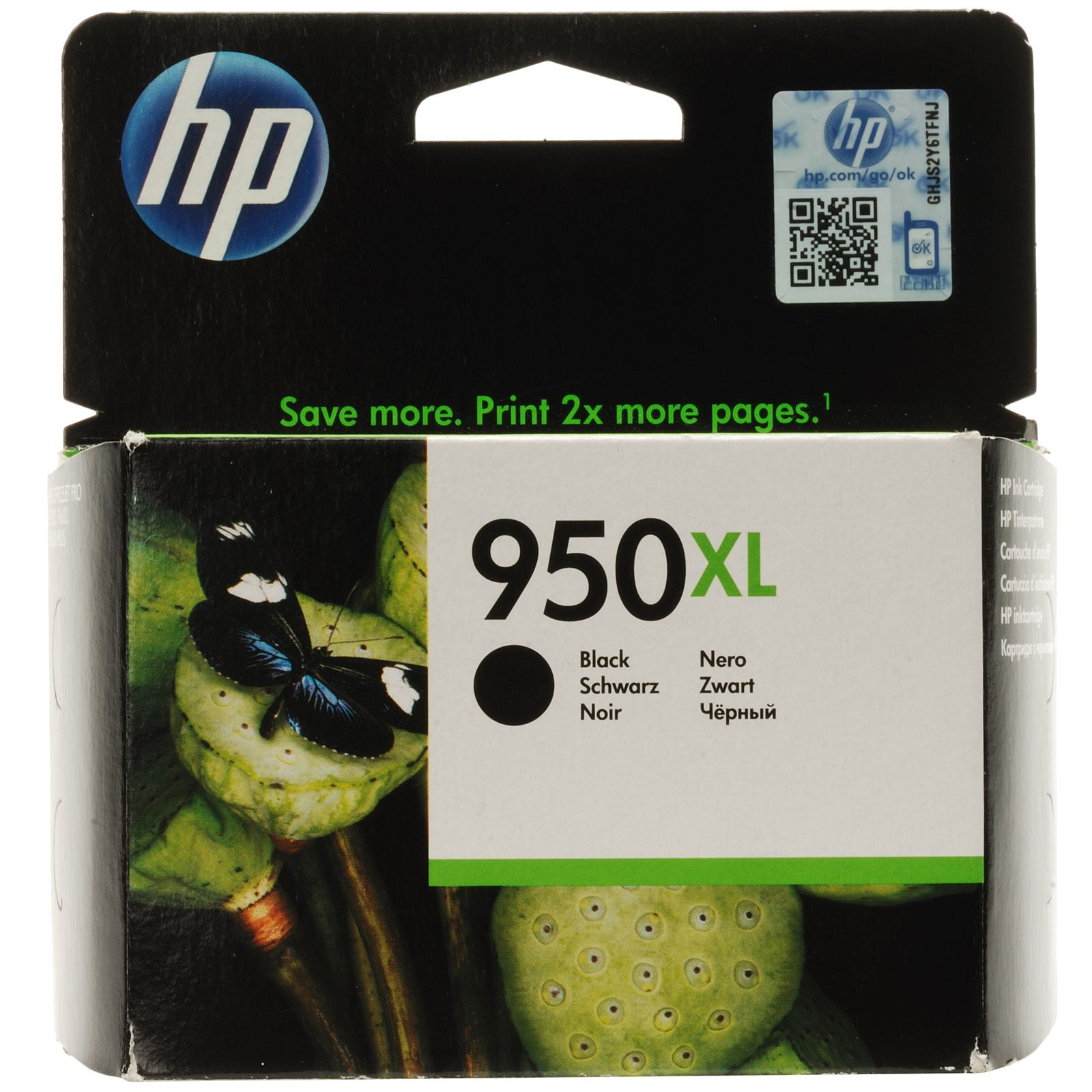 Cartus negru original HP 950XL Officejet Pro 8600 e-All-in-One